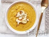 Веген крем супа от карфиол, червена леща и къри паста